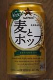 Sapporo Mugi to Hoppu (2013.02)