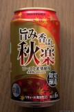 Suntory Aki Raku (2013.08)