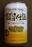 Super Fine Chouumajikomi (front) (2013.02)