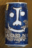Yoho Aooni India Pale Ale (front) (2013.03)
