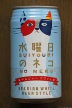Yoho Suiyoubi no neko (front) (2013.02)