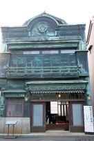 Uemura-Haus (植村邸)