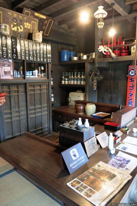 Kagiya Bar (鍵屋(居酒屋))