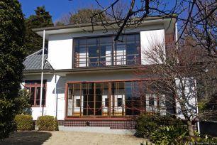 Koide-Haus (小出邸)