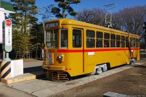 Straßenbahn Modell 7500