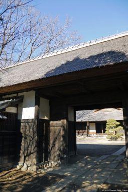 Haus der Familie Tenmyō (Farmhaus) (天明家),Tor/Gate