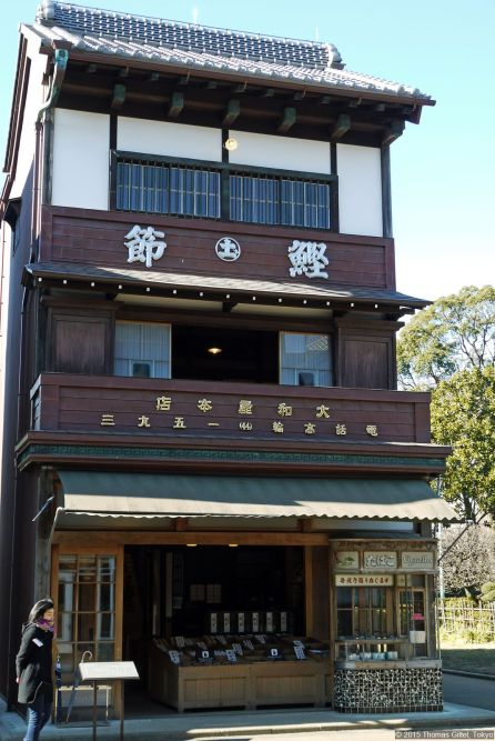Lebensmittelgeschäft Yamatoya (大和屋本店)