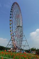 Kasai Rinkai Kōen (葛西臨海公園 - ダイヤと花の大観覧車)