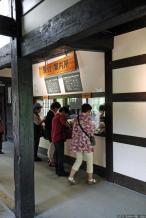 Gasshō Zukuri Minka-en (合掌造り民家園) (Entrance)
