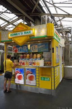 Shinjuku Eki, Honey's Bar (新宿駅、ハニーズバー)