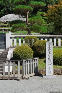 Musashino no higashi no misasagi (武蔵野東陵)