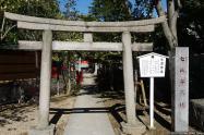Nana Watari Jinja (七渡神社)