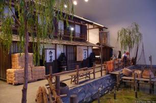 Bootshaus / Boat House (船宿)