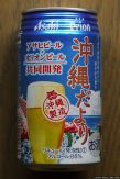 Asahi: Orion Okinawa Dayori (2014.09)