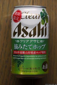 Asahi: Tsumitate Hoppu (2014.12)