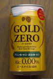 Bier: Gold Zero (2014.05)