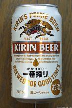 Kirin: Ichiban Shibori (2014.03)