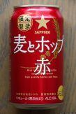Sapporo: Mugi to Hoppu Aka (2014.09)