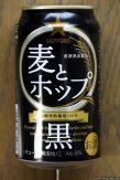 Sapporo: Mugi to Hoppu Kuro (2014.01)