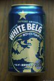 Sapporo: White Belg (2014.06)