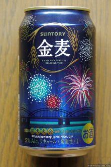 Suntory: Kin Mugi (2014.08)