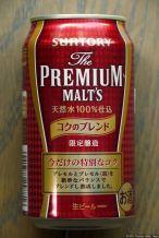 Suntory: The Premium Malts Koku no Burendo (2014.09)