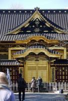 Tōshōgū (東照宮)