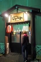 Kaikoku Chūbō Naka Naka (開国厨房 なかなか)