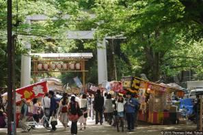 Ōkunitama Jinja (大國魂神社) Kurayami Matsuri (くらやみ祭り)