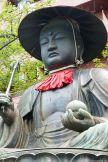 Taisō-ji (太宗寺)