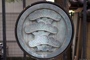 Reigan-ji (霊巌寺)