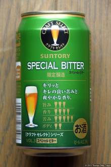 Suntory Craft Select Special Bitter (2015.07) (back)