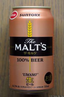 Suntory The Malt's (2015.09)