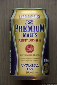 Suntory The Premium Malt's (2015.01)