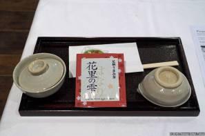 Seto Yashiki (瀬戸屋敷), Tea Tasting