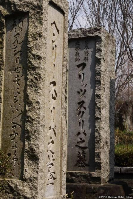 Aoyama Friedhof (青山霊園), Henry Scriba, Fritz Scriba