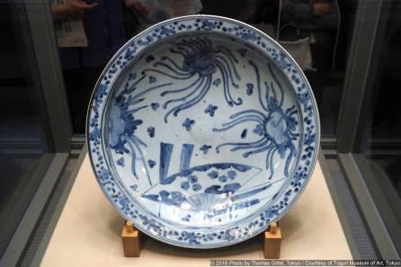 #02 Toguri Museum of Art (戸栗美術館) - Sometsuke (染付)