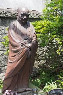 Tamagawa Daishi - Gyokushin Mitsu-in (玉川大師・玉真蜜院)