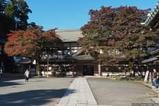 Daiyūzan Saijōji (大雄山最乗寺), Hokuunkaku (白雲閣