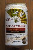 Asahi Dry Premium (2016.04) (back)