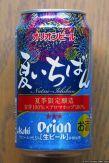 Asahi Orion Natsu Ichiban (2016.07)