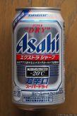 Asahi Super Dry Extra Sharp (2016.05)