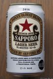 Sapporo Lager Beer (2016.07) (front)
