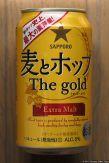 Sapporo Mugi to Hoppu The Gold (2016.04)