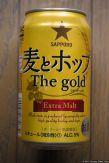 Sapporo Mugi to Hoppu The Gold (2016.09)