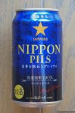 Sapporo Nippon Pils (2016.02)