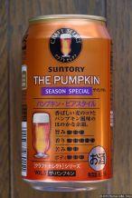Suntory Craft Select - The Pumpkin (2016.01) (back)