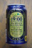 Suntory Hop Time pm 9:00 (2016.10) (back)