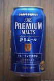 Suntory The Premium Malt's - Ale (2016.11) (back)