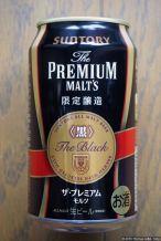 Suntory The Premium Malt's - The Black (2016.10) (front)